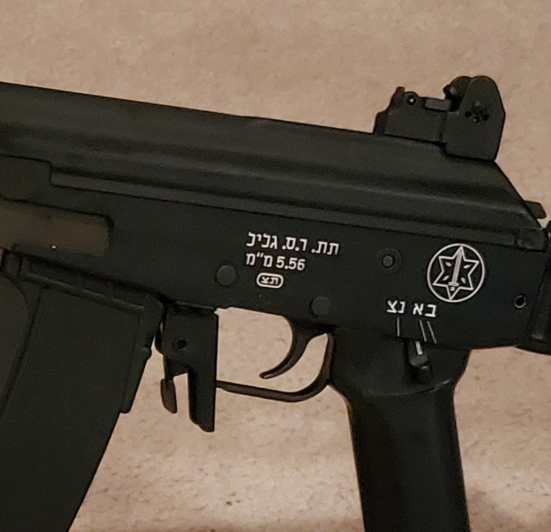 Name:  new cropped galil.jpg