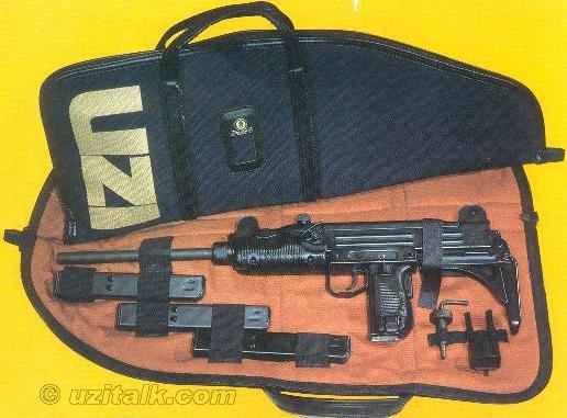 UZI Carbine Gun Case   Uzi Case   Uzi Carrying Cases